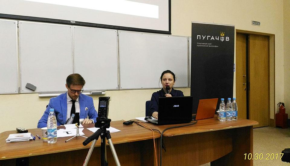 Выступление на международном форуме «Закат Закона»